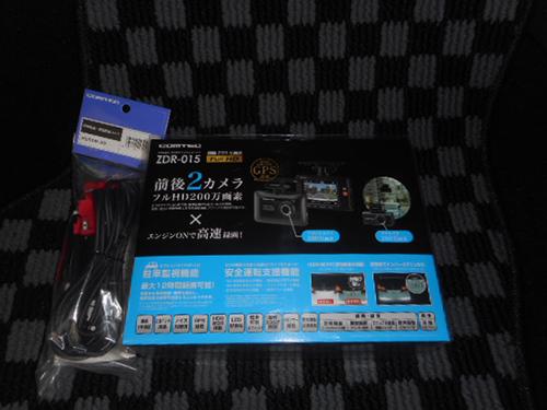 DSCN8920_20200212080242df6.jpg