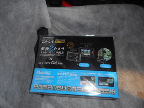 DSCN9008_20200131075132558.jpg
