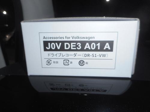 DSCN9627.jpg