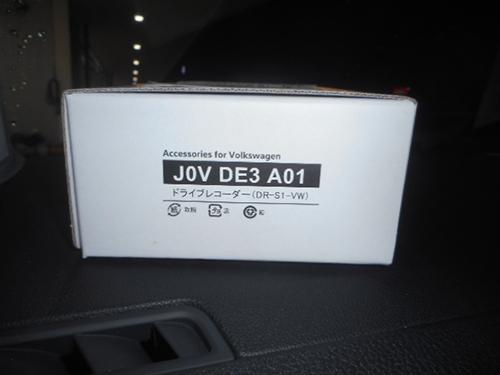 DSCN9736_2020022310074345a.jpg