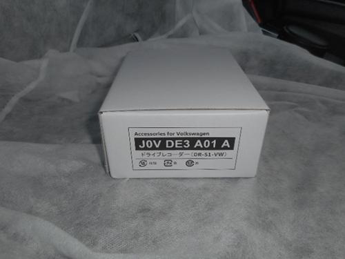 DSCN9757.jpg