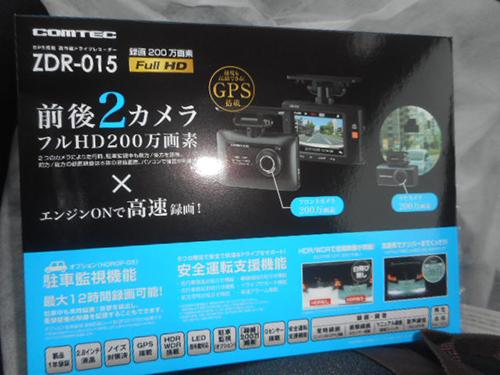 DSCN9936.jpg