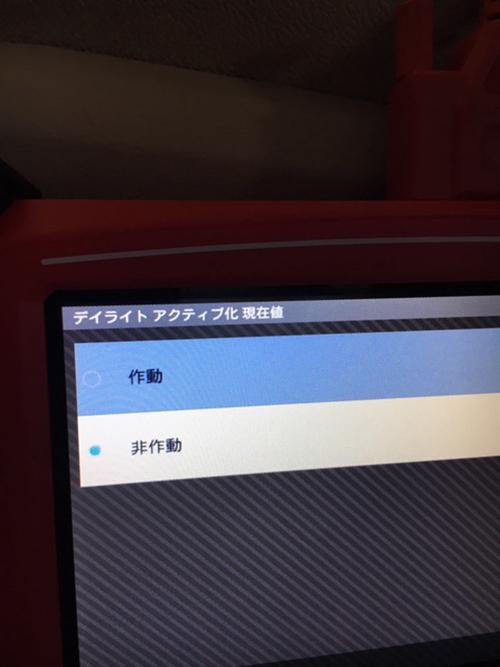 IMG_8609.jpg