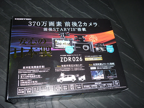 P1240017.jpg