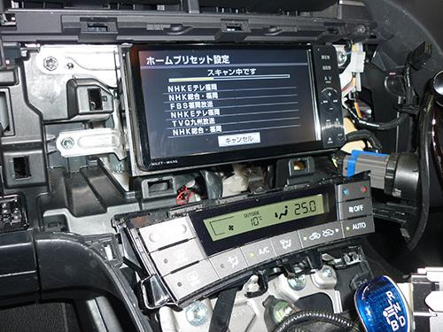 P1240045.jpg