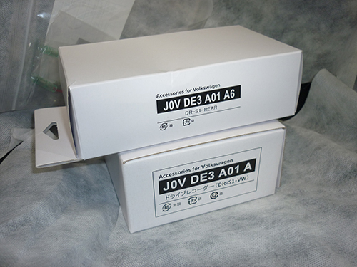 P1240309.jpg