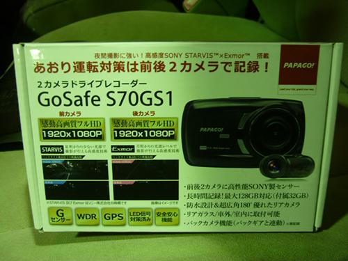 P1240605.jpg