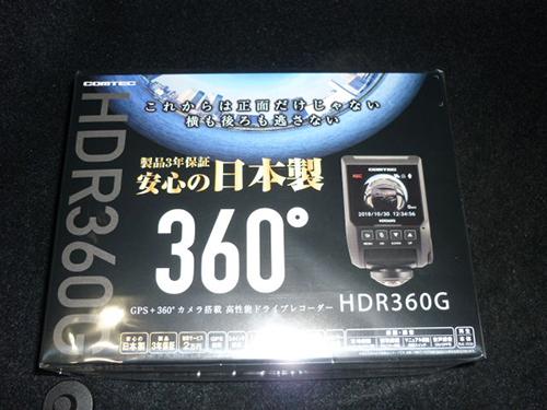 P1240665.jpg