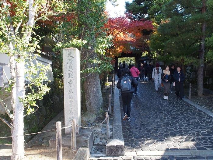 R1_1京都1