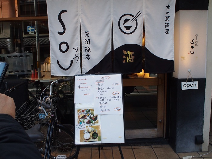 R1_1京都7