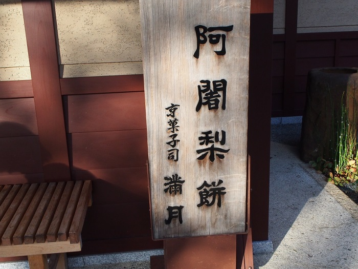 R1_1京都8