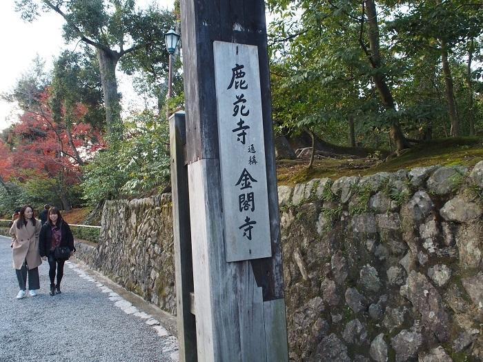 R1_1京都9