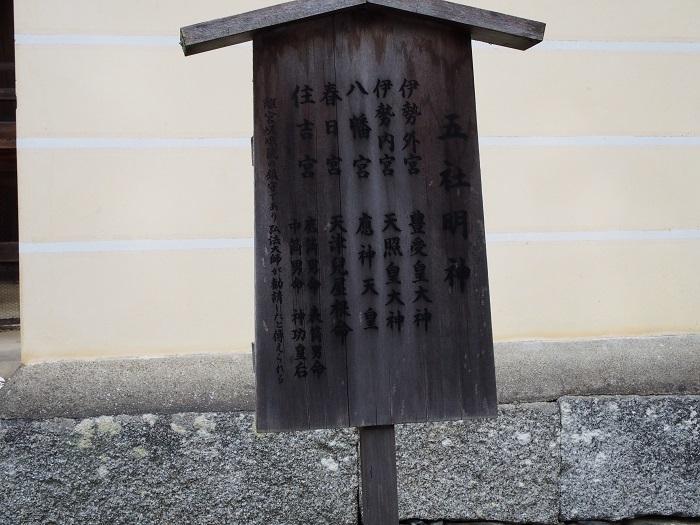 京都9_19_11_30