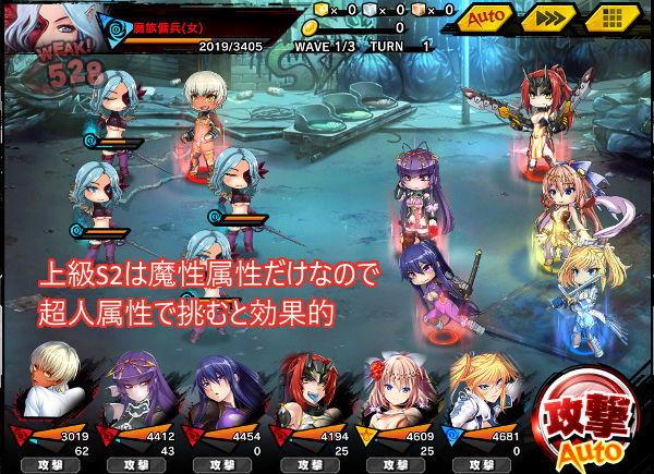 ヨミハラ炎上上級戦闘01