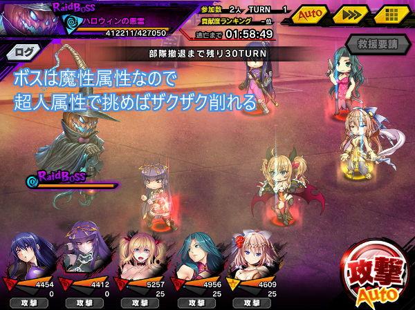 ハロウィン上級戦闘01