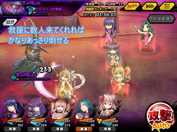 ハロウィン上級戦闘02
