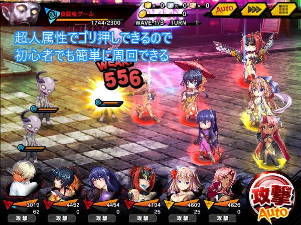 復刻雷撃上級S3戦闘01
