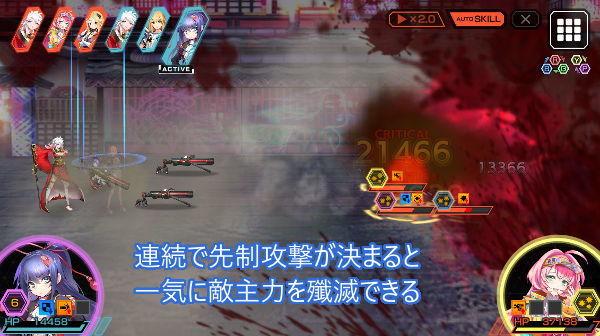 再殺道場先制攻撃01