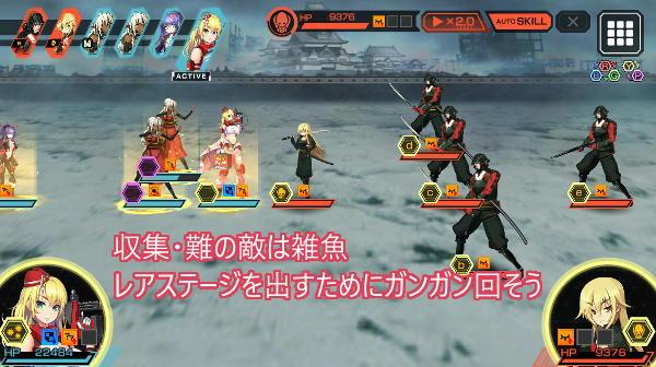 村正コラボ収集戦闘01