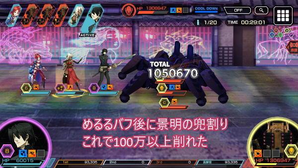 夫婦コンビ村正エクストラ戦闘03