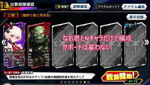 穂稀なおの戦場02