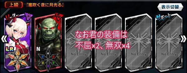穂稀なおの戦場03