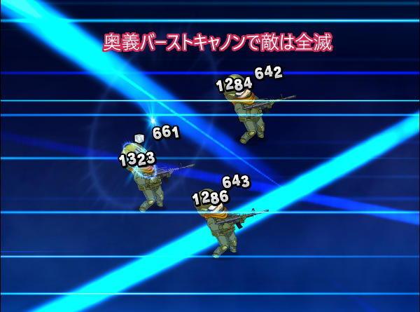 穂稀なおの戦場06