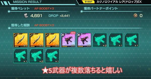 ナッシングレア戦闘03