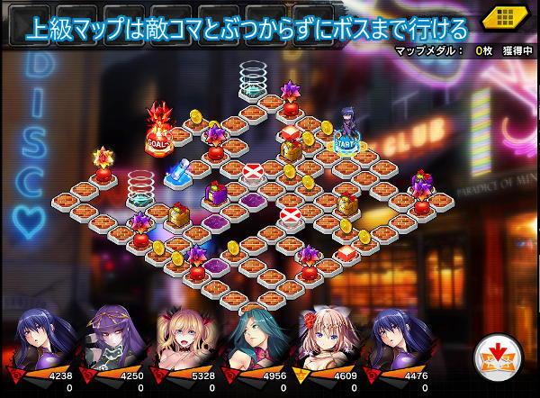 復刻クリスマス上級01