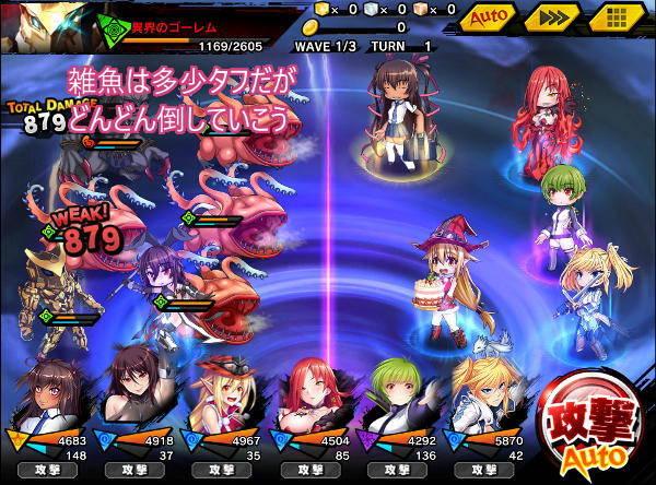 SR無双装5-5周回戦闘01