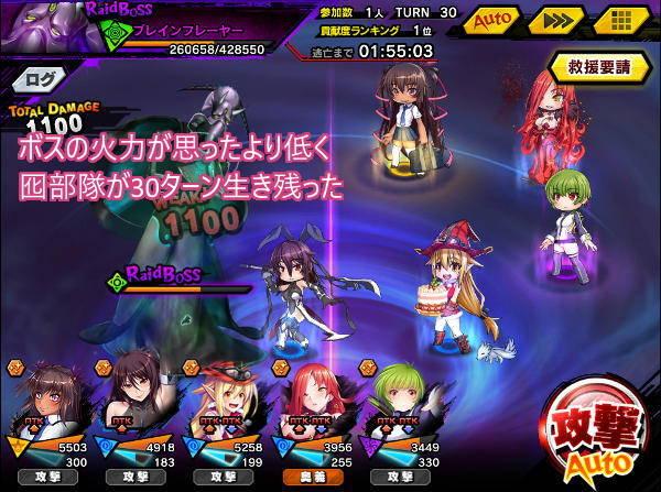 SR無双装5-5周回戦闘02