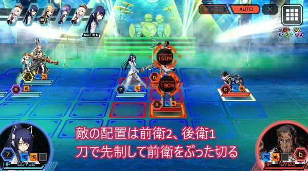 復刻ファナティックレア戦闘01