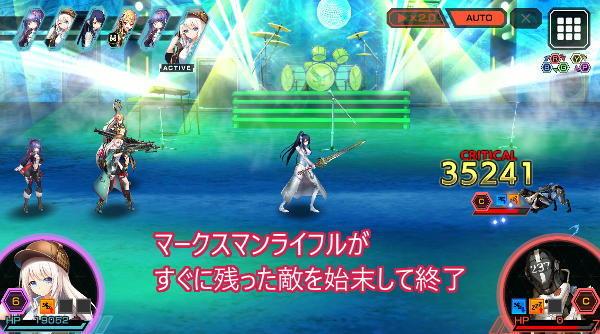 復刻ファナティックレア戦闘02