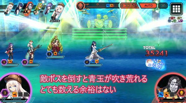 復刻ファナティックレア戦闘03