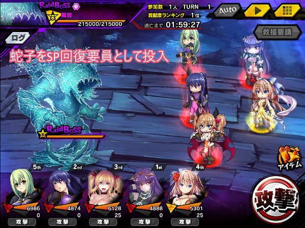 蛇子と鹿之助蛇戦闘01