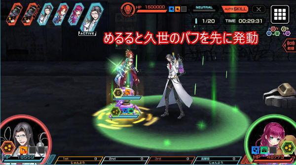 スコーピオンハード戦闘01
