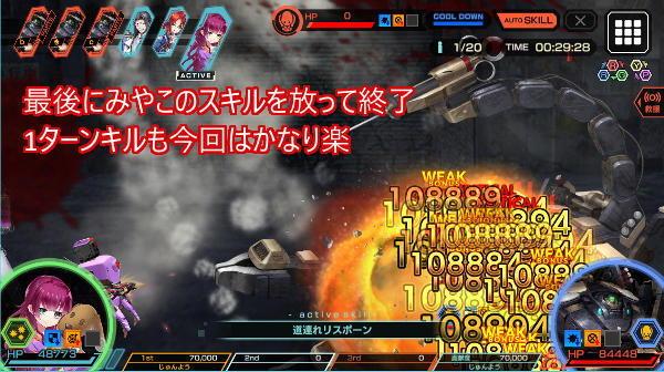 スコーピオンハード戦闘02