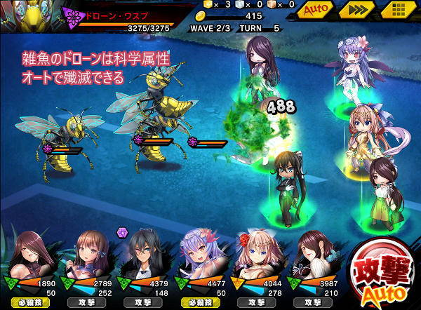 土砂降り上級戦闘01