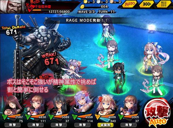 土砂降り上級戦闘02