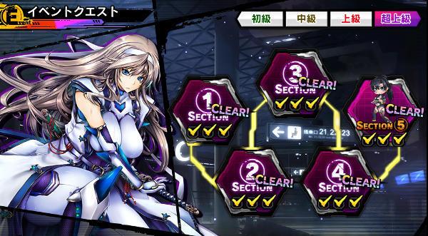 土砂降り超上級戦闘01
