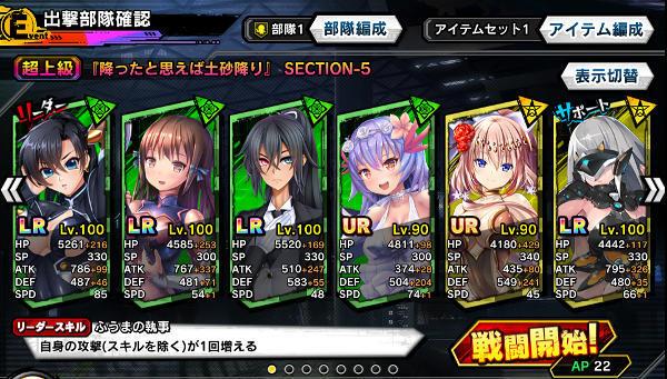 土砂降り超上級戦闘02