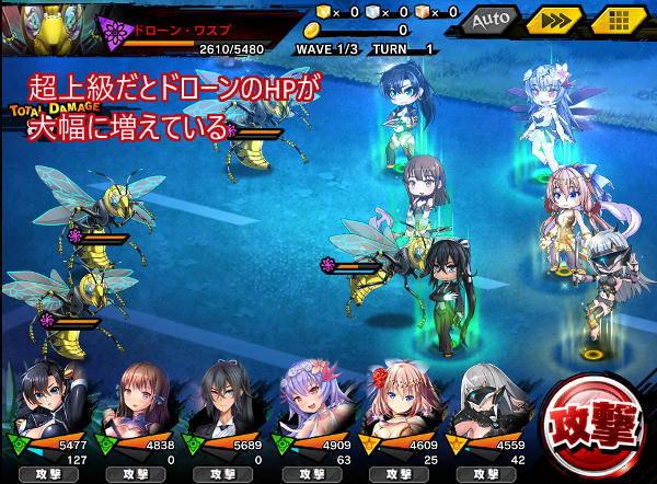 土砂降り超上級戦闘03