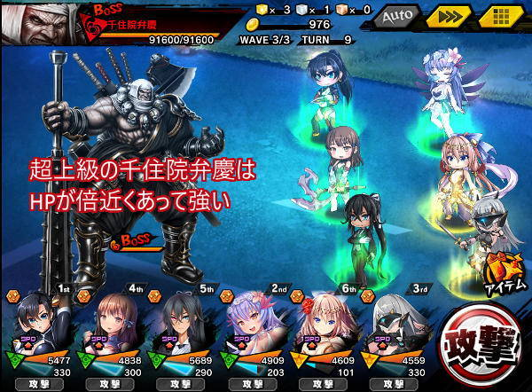 土砂降り超上級戦闘04