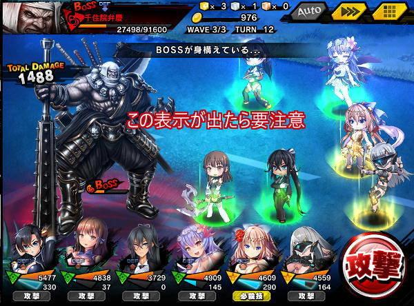 土砂降り超上級戦闘05