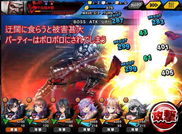 土砂降り超上級戦闘06