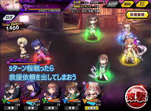 復刻ソニア上級戦闘01