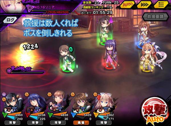 復刻ソニア上級戦闘02