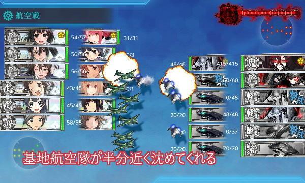 デロイテル掘りボス戦闘02