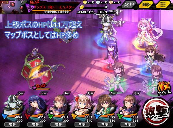 聖夜の花上級戦闘02