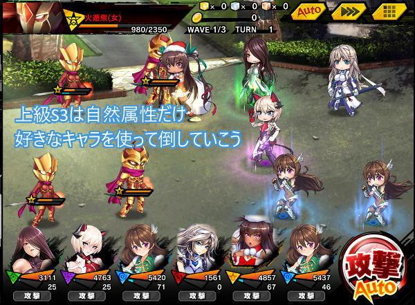 復刻迎春上級戦闘01